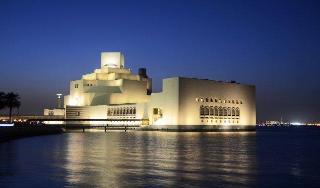 Музей исламского искусства, Каир