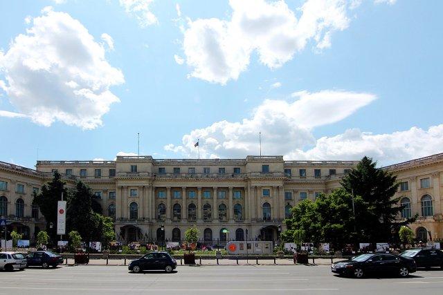 Национальный музей искусств Румынии, Бухарест