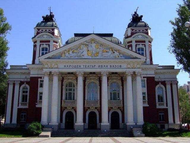 Национальный театр имени Ивана Вазова, София