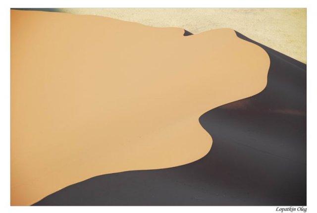 Геометрия Намиба