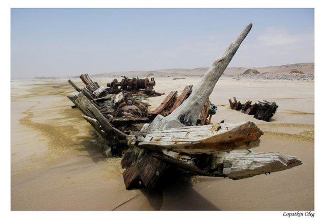 Останки караблекрушения на Sceleton coast