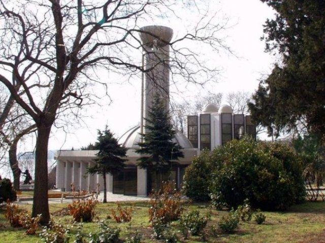 Астрономическая обсерватория «Николай Коперник», Варна