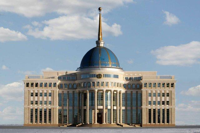 Дворец Акорда, Астана