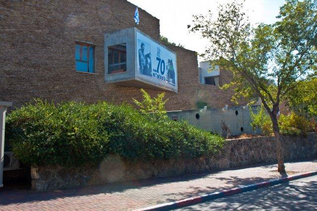 Музей Пальмах, Тель-Авив