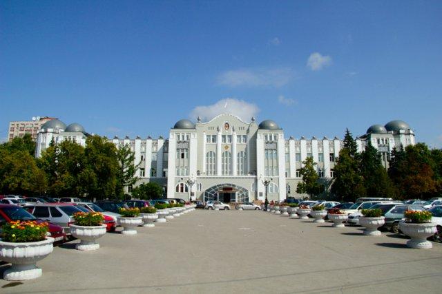 Администрация Куйбышевской ЖД, Самара, Россия