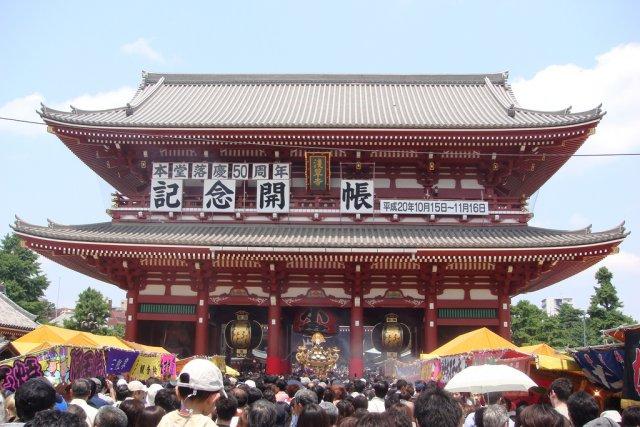 Храм Сэнсо-дзи, Токио