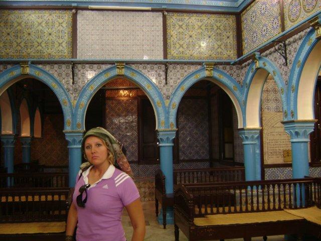 Синагога Эль-Гриба, Тунис
