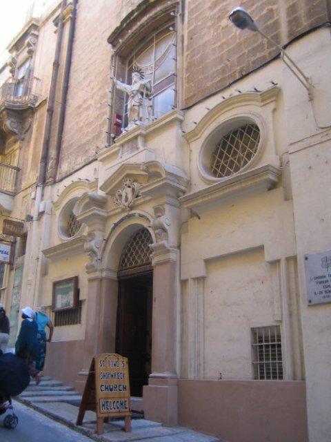 Церковь Кораблекрушения св. Павла