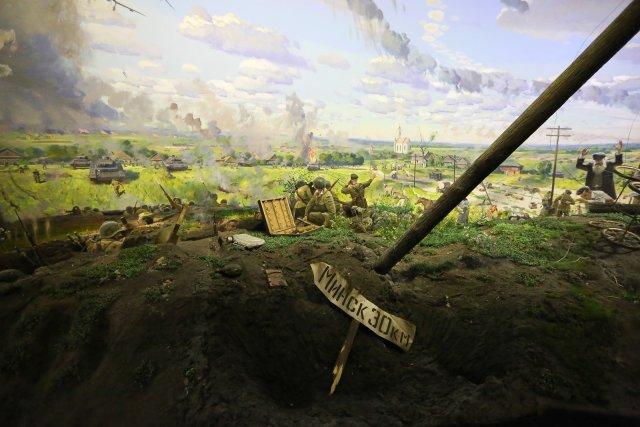 Белорусский Государственный музей истории Великой Отечественной войны, Минск