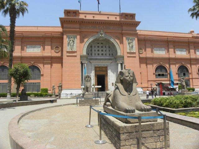 Египетский музей, Каир