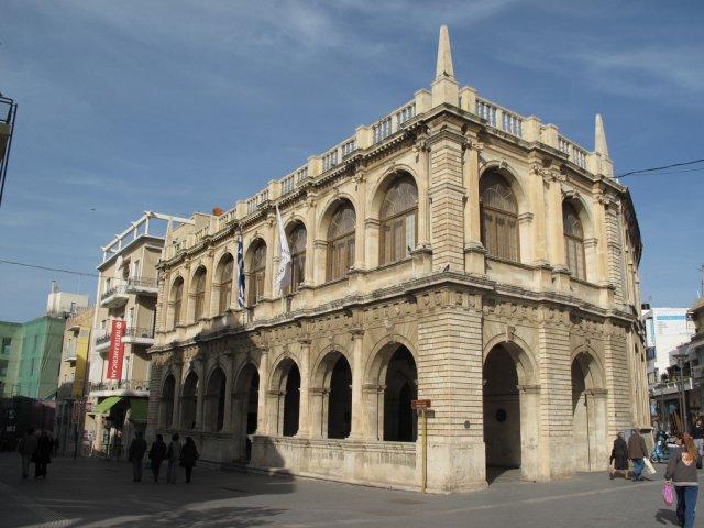 Венецианская лоджия, Ираклион