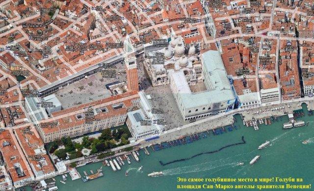 Строение с куполами - собор Святого Марка, перед ним, зигзагом к набережной тянется дворец дожей