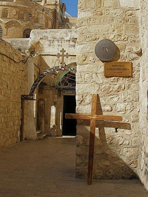 Виа Долороза, Иерусалим