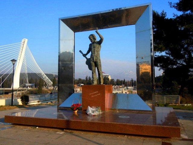 Памятник Владимиру Высоцкому, Подгорица