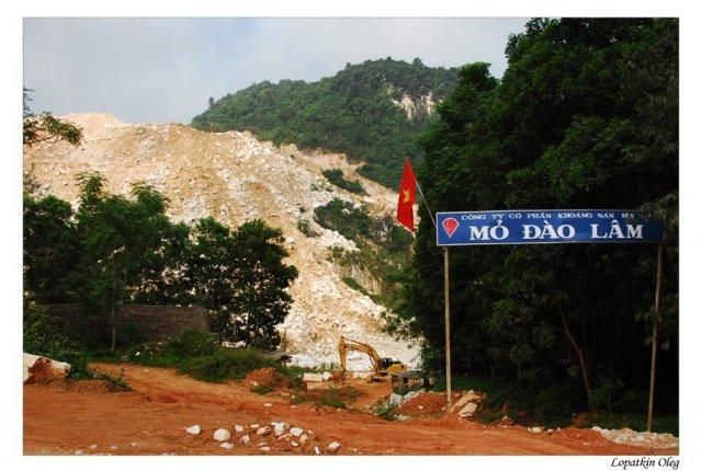 Официальная добыча мрамора, а также шпинели и корундов в районе Йен Дэ