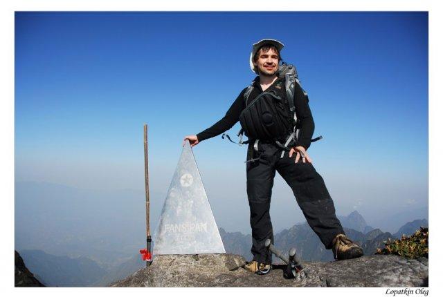 На вершине Фан Си Пана, 3 143 м