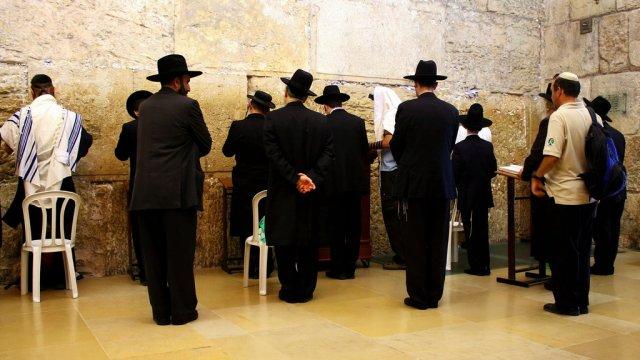 Стена Плача, Иерусалим