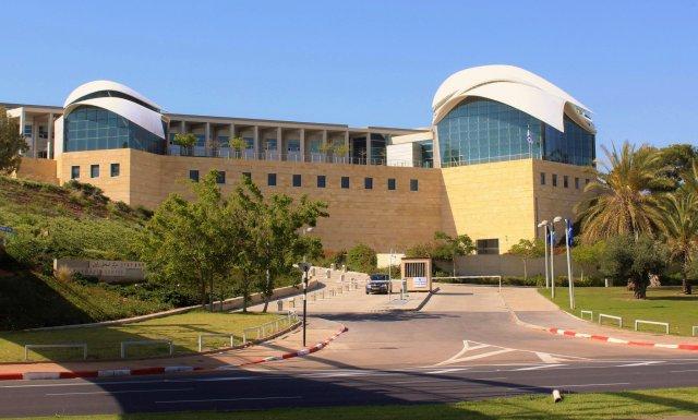 Центр Ицхака Рабина, Тель-Авив