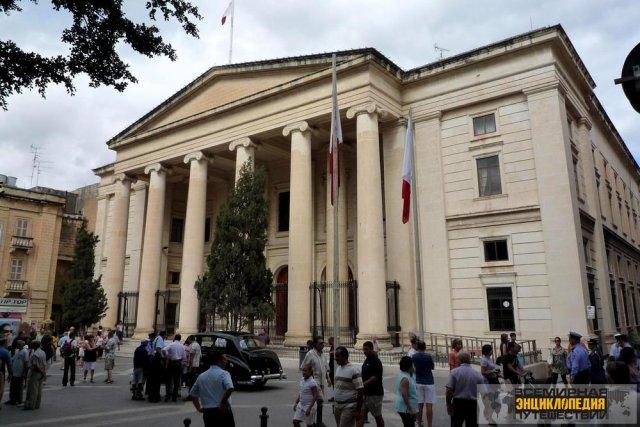 Президентский дворец в Валлетте