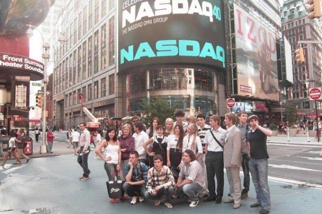 Присутствие на открытии фондовой биржи Nasdaq