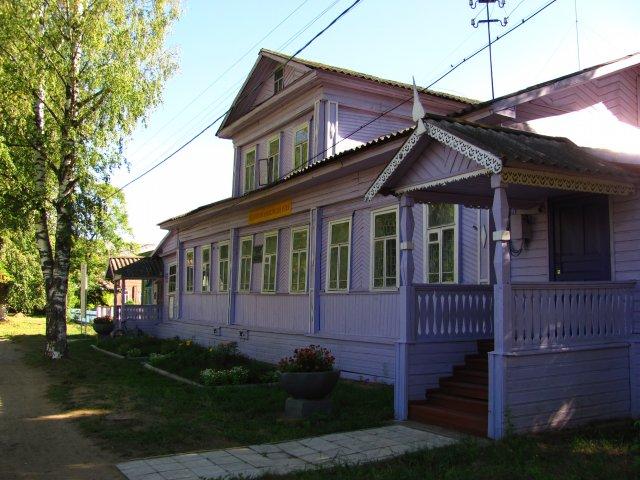 Весьегонский музей