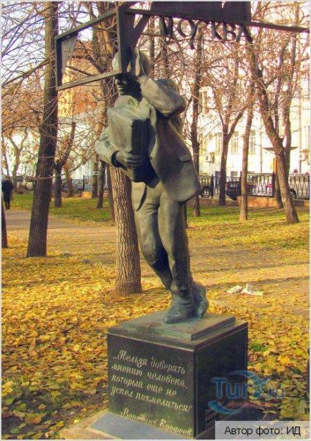 Москва -....
