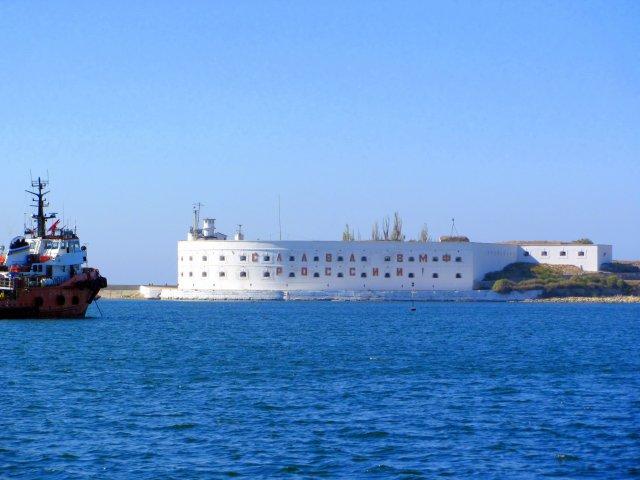 Констаниновский форт. Севастополь