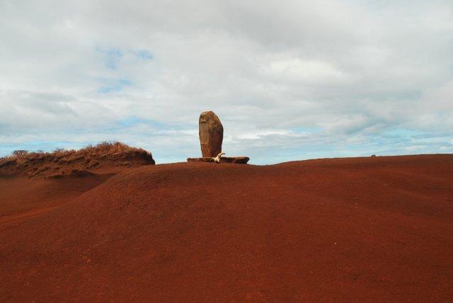 шаманское место