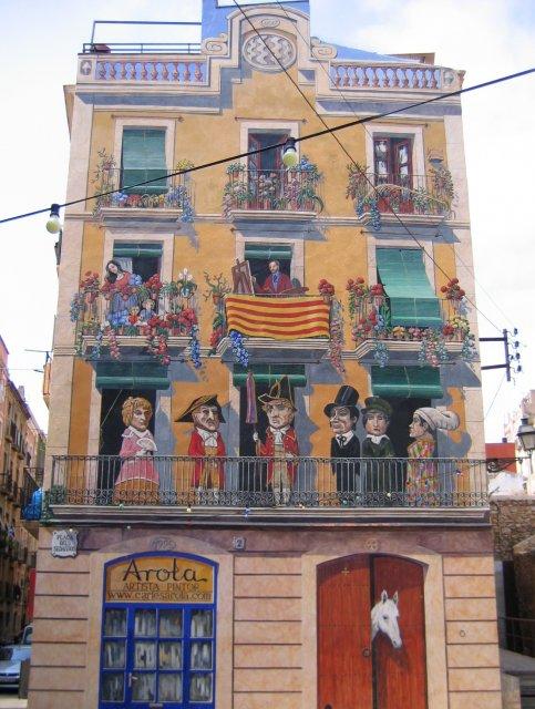 Таррагона. Дом с нарисованной стеной