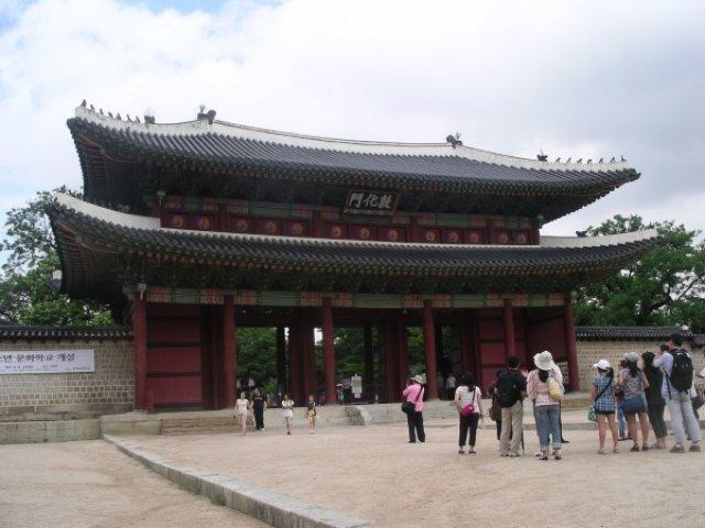 Дворец Чхандоккун, Южная Корея