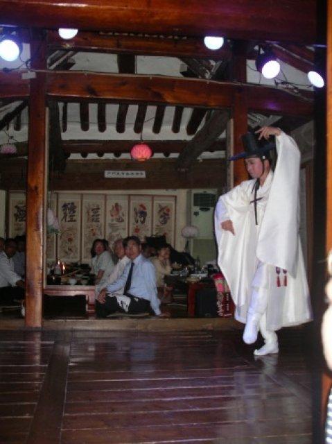 Представление в Санчоне, Южная Корея