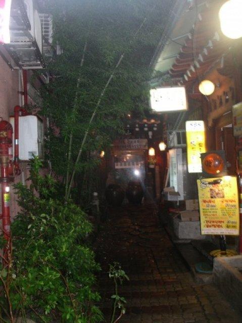 Вход в ресторан Санчон, Сеул, Южная Корея