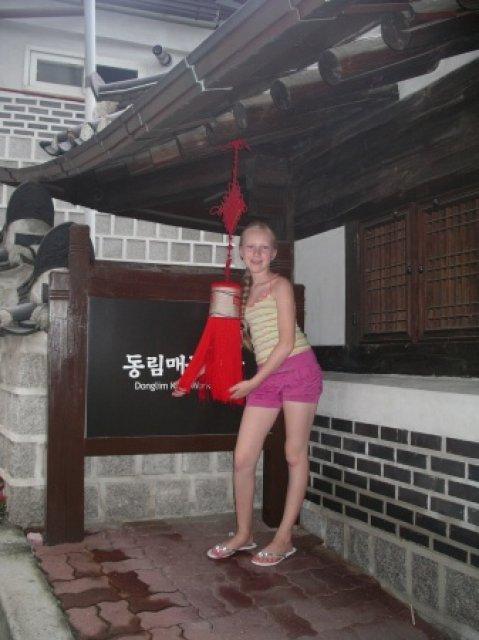Корейский дом