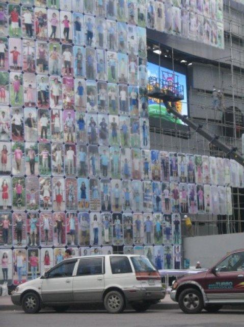 Строительные леса в Сеуле, Южная Корея