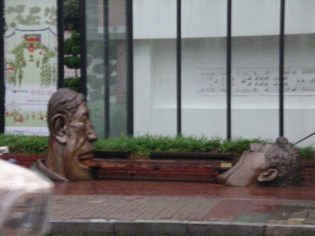 Скамейка в Сеуле, Южная Корея