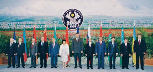Душанбе, двадцатый саммит Содружества Независимых Государств