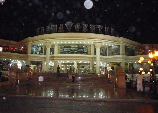 Торговый центр в Naama Bay