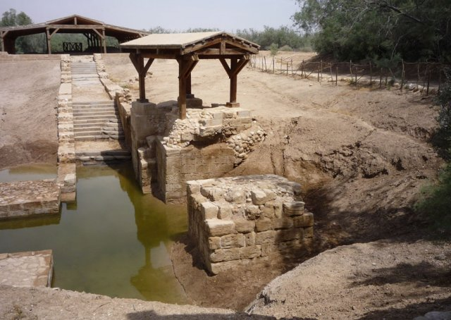 Место Крещения Иисуса Христа Иоанном Крестителем