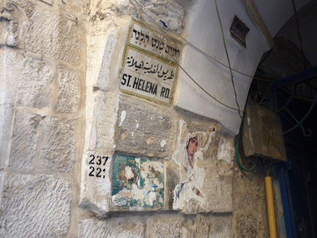 На пути к Храму Гроба Господня. Улица Святой Елены