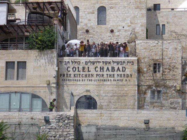 Colel Chabad - самое старое, непрерывно функционирующие благотворительное учреждение в Израиле. Расположен напротив Стены Плача
