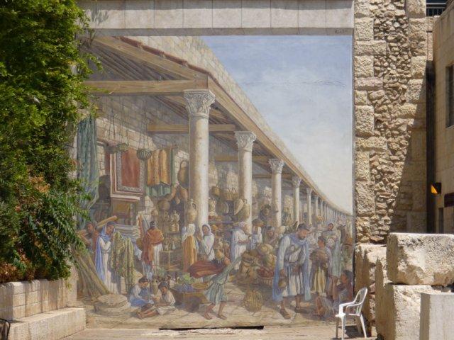 Мозаика у входа в Археологический парк Иерусалима
