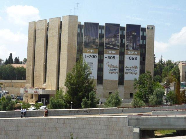 Едем по улицам Иерусалима