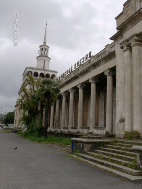 вокзал Сухум -лицо города...