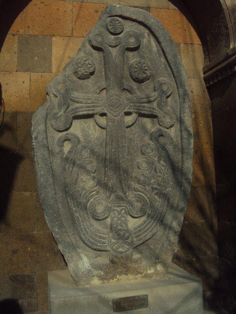 Хачкар в Ечмиадзине