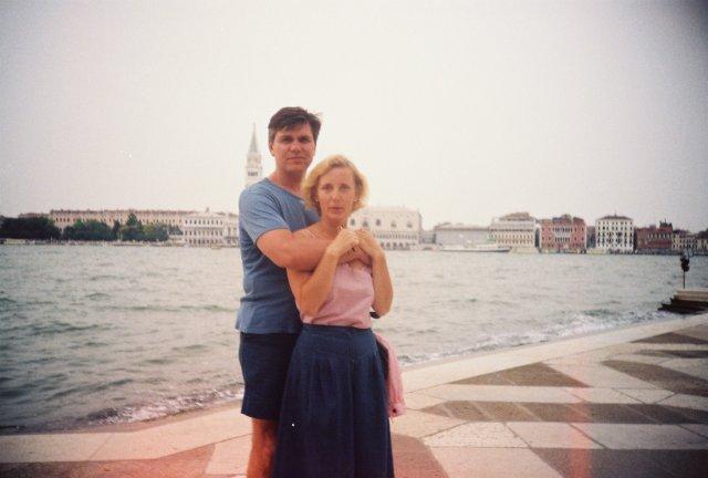 На Набережной неисцелимых в Венеции