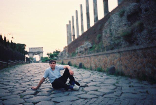 На Римской дороге