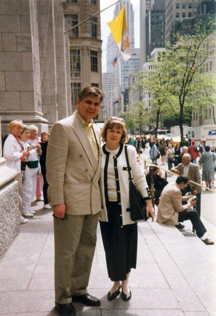 Николай Ващилин с Аллой на Пятой авеню /у Центрального парка/