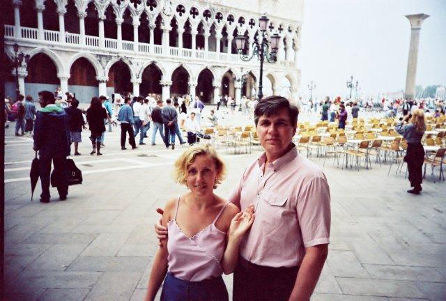 Николай Ващилин со спутницей на Сан Марко в Венеции.