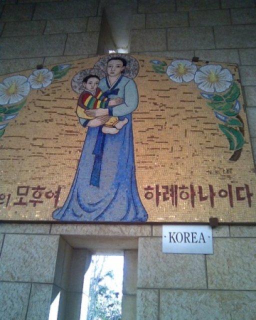 Дар корейской общины