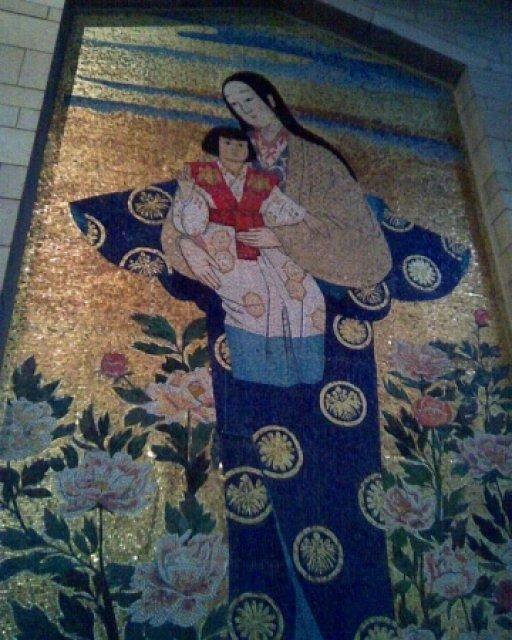 Дар японской общины